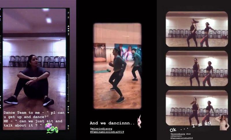 फुर्सत में बैठकर 'डांस' के बारे में बात करना चाहती हैं कैटरीना कैफ