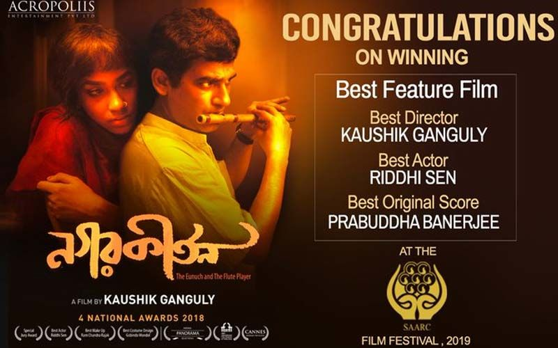 Kaushik Ganguly's Nagarkirtan Wins Best Feature Film At SAARC Film Festival