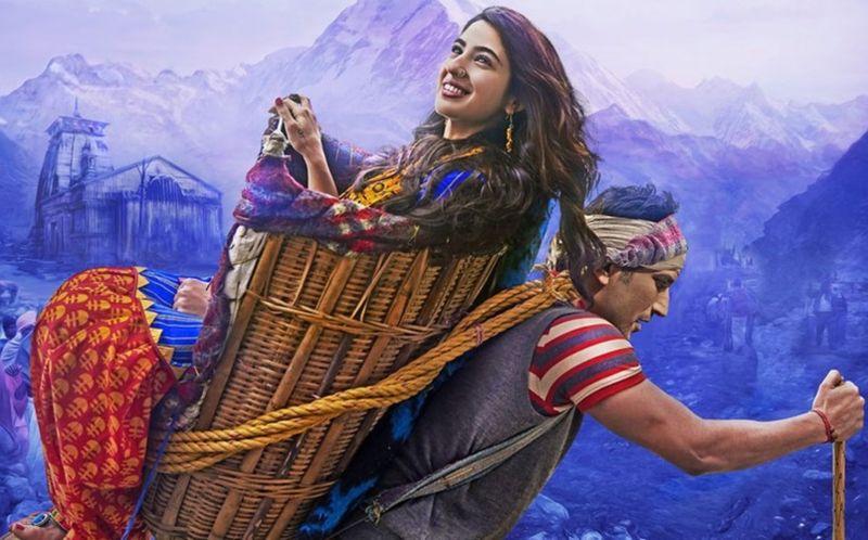 केदारनाथ टीज़र: तबाही के बीच सारा अली खान और सुशांत सिंह राजपूत के प्यार की ये कहानी आपको भी दिल लगाने पर मजबूर कर देगी