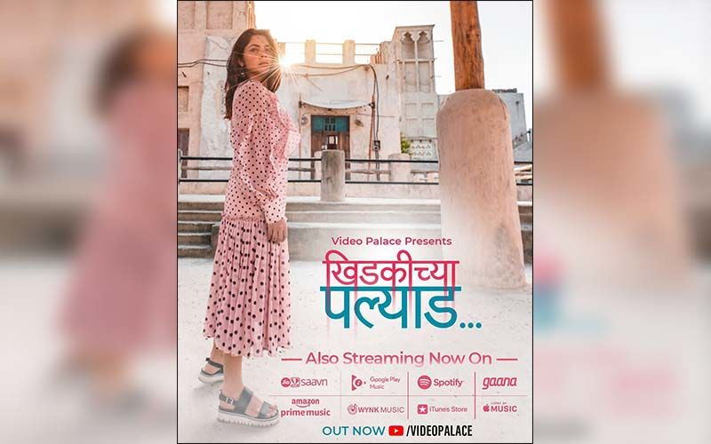 Khidkichya Palyad: Sonalee Kulkarni's Brand New Lockdown Music Video Out Now