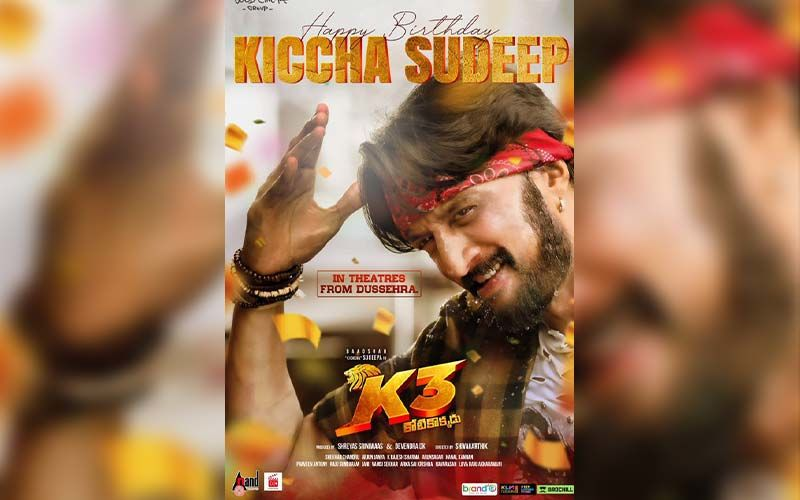Kotigobba 3: Kiccha Sudeep Announces Release Date Of His Next On His Birthday; The Thriller Film To Hit Screens On Dussehra