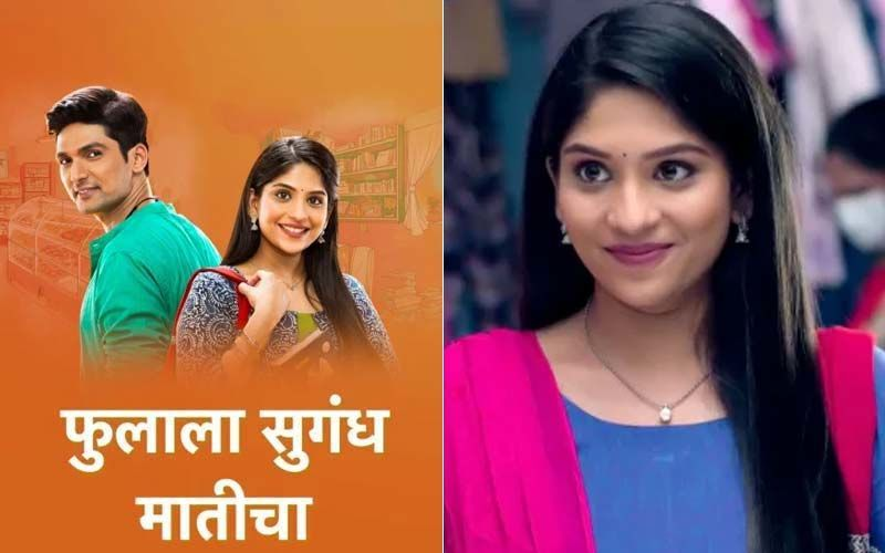 Phulala Sugandh Maaticha, July 14th, 2021, Written Updates Of Full Episode: Kirti Plans A Surprise For Shubham, She Stumbles Upon The Terrorist Plans Of Rajkumar