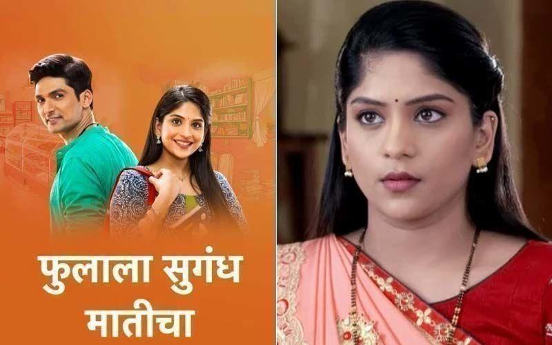 Phulala Sugandh Maaticha, Spoiler Alert, September 07th, 2021: Kirti Tells Shubham About Janhavi's Entrance Exam