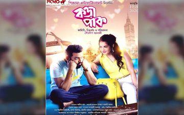 Kora Paak: Souradip Banerjee's Next Film Starring Paayel Sarkar, Saurav Das Locks Its Release Date
