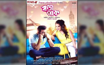 Kora Paak: Second Official Look Poster Starring Paayel Sarkar, Saurav Das Released