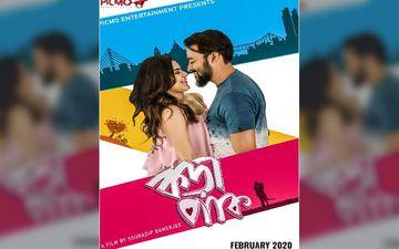 Kora Paak Official Poster Starring Paayel Sarkar, Saurav Das Released