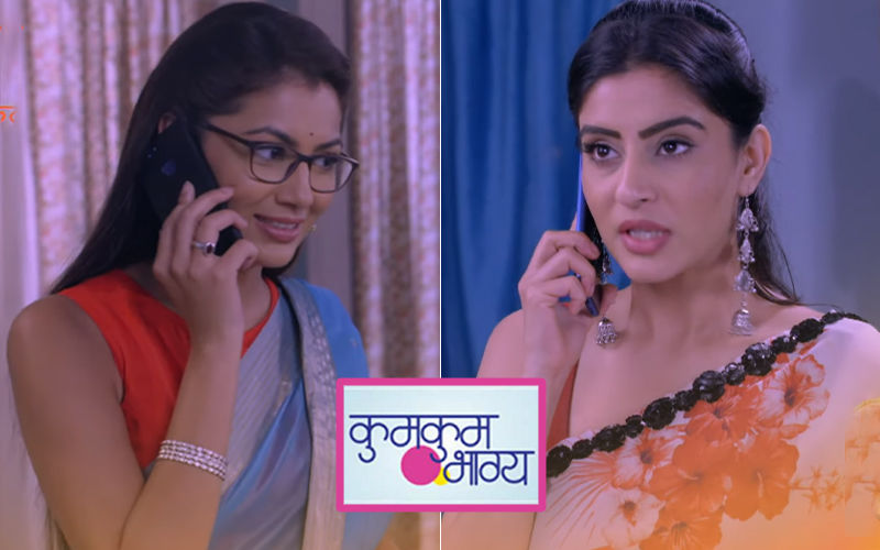 Kumkum Bhagya June 4, 2019, Written Updates of Full Episode: Abhi Decides To Meet Prachi's Mom