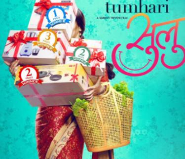 latest poster of tumahri sulu