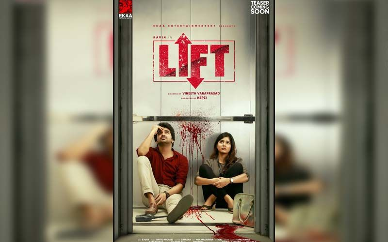 Bigg Boss Fame Kavin And Amritha Aiyer Team Up For Vineeth's Lift