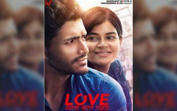 Love Aaj Kal Porshu Has Much In Common With Love Aaj Kal Starring Sara Ali Khan-Kartik Aaryan; Even It's Release Date