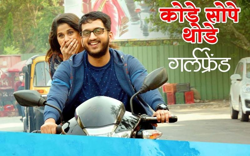 Sai Tamhankar And Amey Wagh Starring In 'Girlfriend': First Song 'Kode Sope Thode' Released