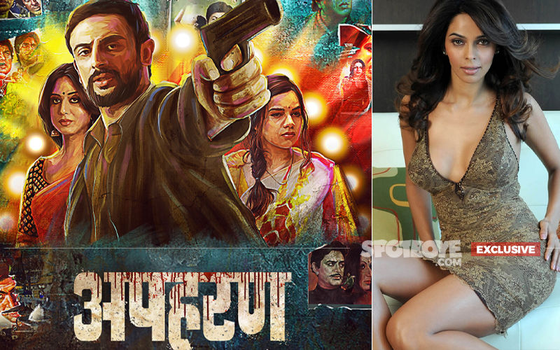 Mallika Sherawat To Play The Antagonist In Apharan Sequel?- EXCLUSIVE