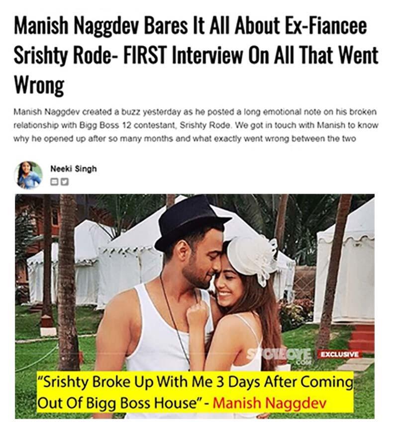 Manish Naggdev's Ex-Fiancee Srishty Rode's 2nd Split in 8 Months