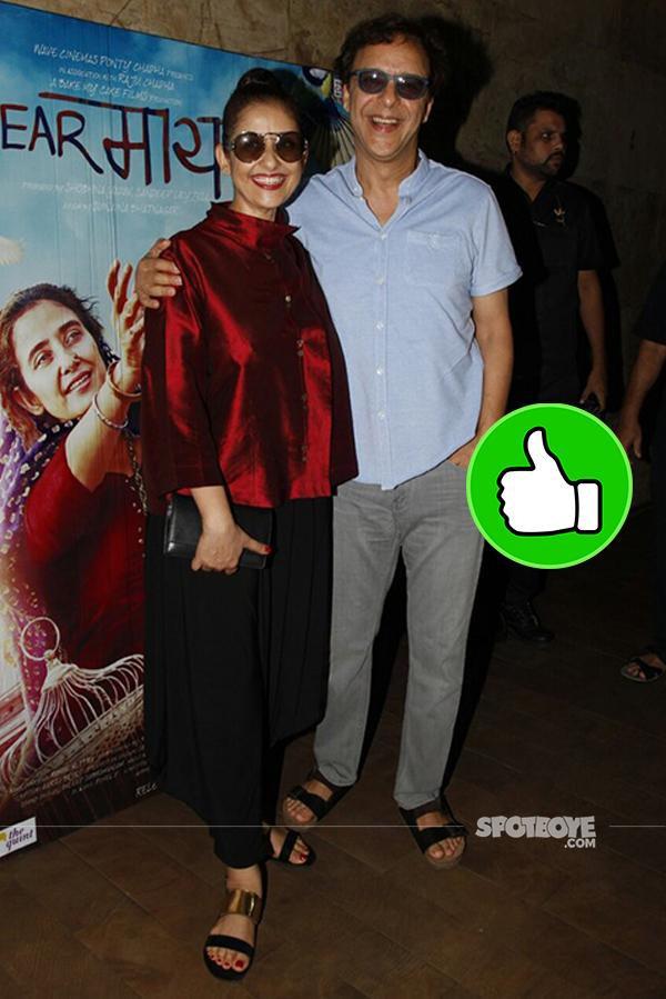 manisha koirala and vidhu vinod chopra at dear maya screening