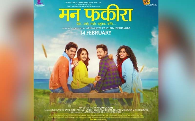 'Mann Fakiraa': Character Posters Of Sayali Sanjeev, Suvrat Joshi, Ankit Mohan And Anjali Patil Are Out Now