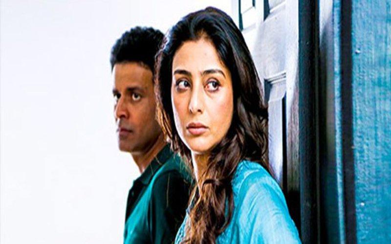 Missing Trailer Out: 3 Actors Par Excellence – Manoj, Tabu, Annu – Fight It Out