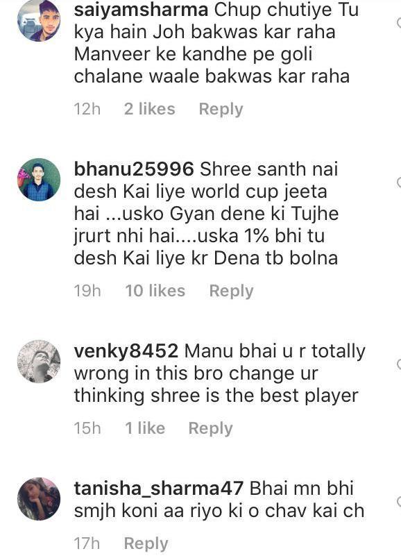 manu gets troll 2