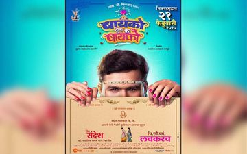 Bayko Deta Ka Bayko Poster OUT: Suresh Thange's Hilarious Act Will Tickle Your Funny Bone