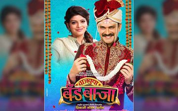 Vajvuya Band Baja: Mangesh Desai, Sameer Dharmadhikari And Chinmay Udgirkar All Set To Play Grooms In This Upcoming Comedy Film