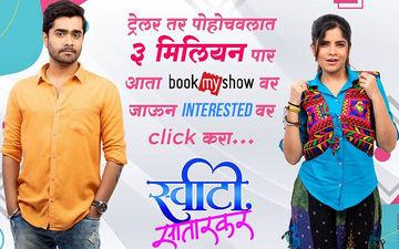 Sweety Satarkar Trailer Starring Amruta Deshmukh And Sangram Samel Crosses 3 Million Views