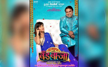 Vajvuya Band Baja: Catch The Hilarious New Teaser Of This Chinmay Udgirkar Starrer Comedy Marathi Film