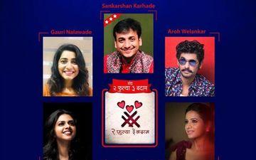 Don Fulya Teen Badam: Online Majha Theatre Will Feature Sankarshan Karhade, Gauri Nalawde And Rutuja Bagwe In This Upcoming Online Play