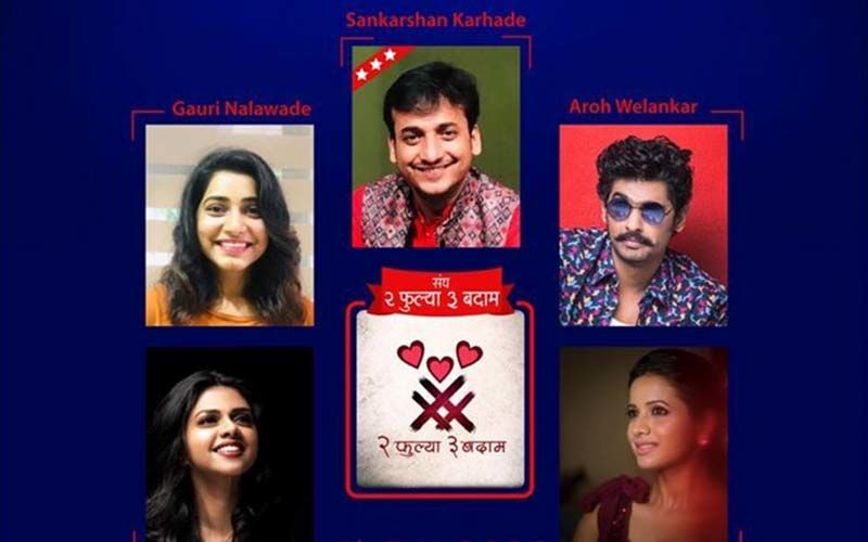 Don Fulya Teen Badam: Online Majha Theatre Will Feature Sankarshan Karhade, Gauri Nalawde And Rutuja Bagwe In This Upcoming Online Play