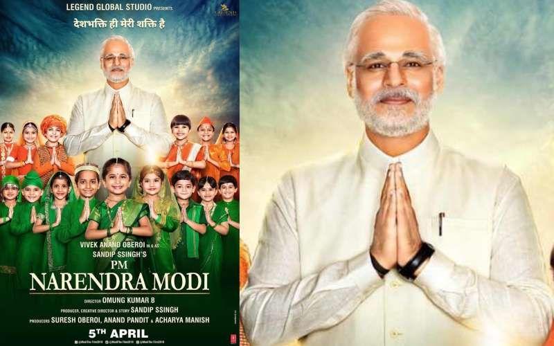 विवेक ओबेरॉय की फिल्म 'PM नरेंद्र मोदी' पर आया सुप्रीम कोर्ट का बड़ा फैसला