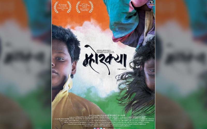 'Mhorkya': The New Marathi 'Rap Song' Sung By Anand Shinde Is Officially Out Now!