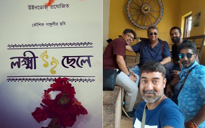 Muhurat Shot: Kaushik Ganguly 's Lokkhi Chele Starring Ujaan Finally Launched Today