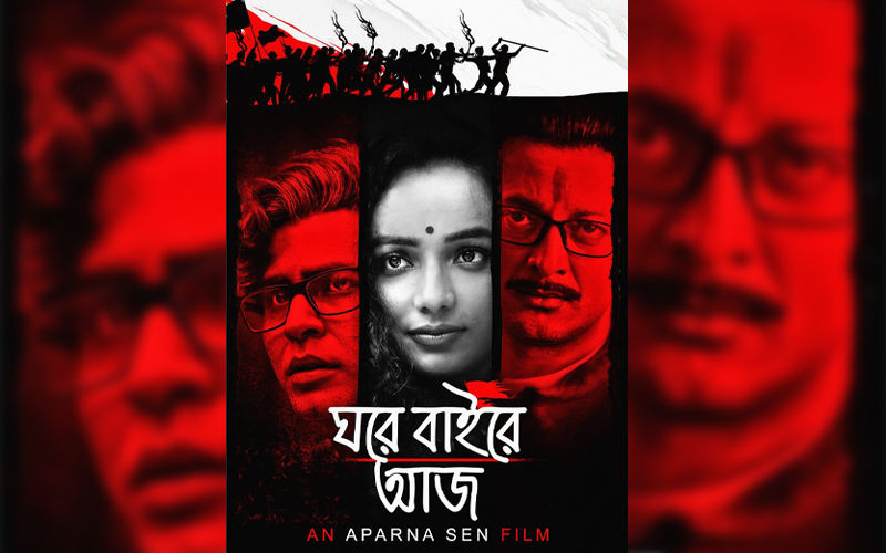National Award Winner Aparna Sen's Ghawre Baire Aaj to be Screened at Jagran Film Festival