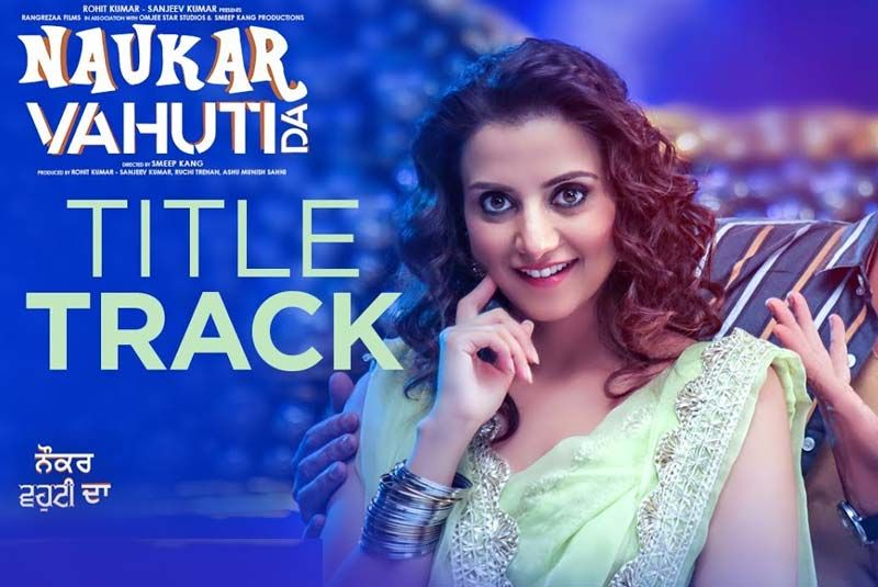'Naukar Vahuti Da' Title Track By Gippy Grewal Is Out Now