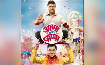 Appa Aani Bappa Starring Subodh Bhave And Bharat Jadhav To Now Stream On Amazon Prime Video