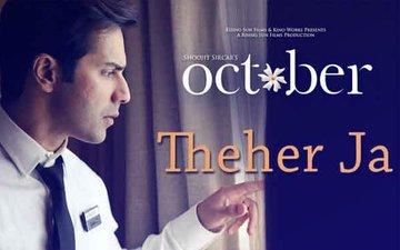वरुण धवन की फिल्म अक्टूबर का पहला गाना 'ठहर जा' हुआ रिलीज़, देखिए इसे ख़ास 9xm पर