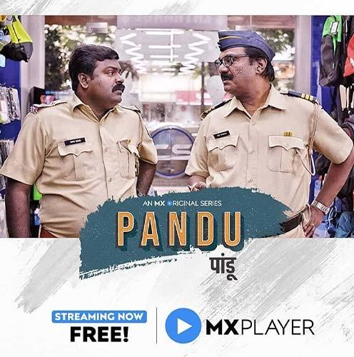 Pandu