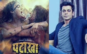 'Pataaka' Trailer: दो बहनों को एक-दूसरे से लड़ा रहे हैं सुनील ग्रोवर