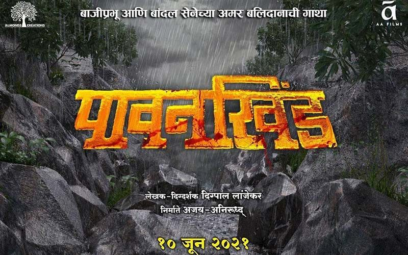 Pavankhind: Digpal Lanjekar Releases A Poster Announcing The New Title Of His Upcoming Film Previously Named Jungjauhar