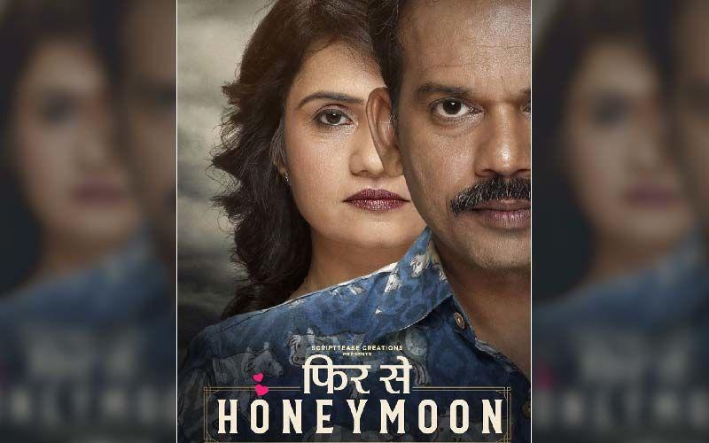 'Phirse Honeymoon': Watch How Fans React To Amruta Subhash And Sandesh Kulkarni's Gripping New Play