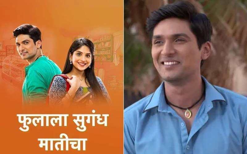 Phulala Sugandh Maaticha, Spoiler Alert, 04th Aug 2021: Shubham Surprises Kirti With A Special Gesture