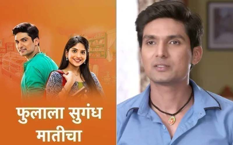 Phulala Sugandh Maaticha, September 15th, 2021, Written Updates Of Full Episode: Shubham Takes Kirti's Admission In A Night Class