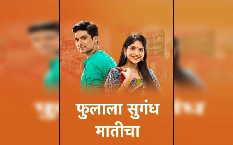 Phulala Sugandh Maaticha, Spoiler Alert, August 5, 2021: Shubham Accidentally Hears When Kirti And Her Brother Are Talking About Her Dream