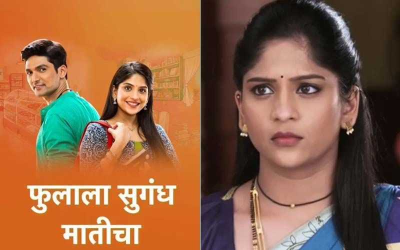 Phulala Sugandh Maaticha, Spoiler Alert, August 07, 2021: Kirti Finds A Gift From Shubham
