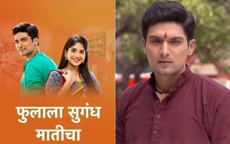 Phulala Sugandh Maaticha, September 02nd, 2021, Written Updates Of Full Episode: Shubham Fails To Convince Jiji Akka On Allowing Kirti To Pursue Her Dream