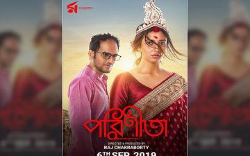 Parineeta's Second Song Shei Tumi Featuring Ritwick Chakraborty And Subhashree Ganguly Will Tug At Your Heartstrings
