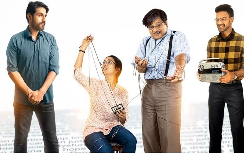 Jamun Trailer OUT: This Slice Of Life Drama Starring Raghubir Yadav And Shweta Basu Prasad Is A Beautiful Tale Of A Father-Daughter