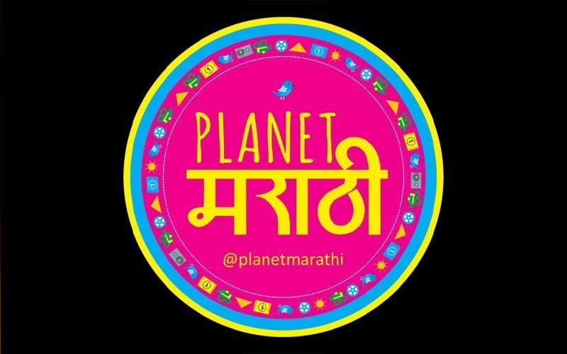 Planet Marathi Marks Its Fourth Anniversary Commemorating Their Path-Breaking Achievements