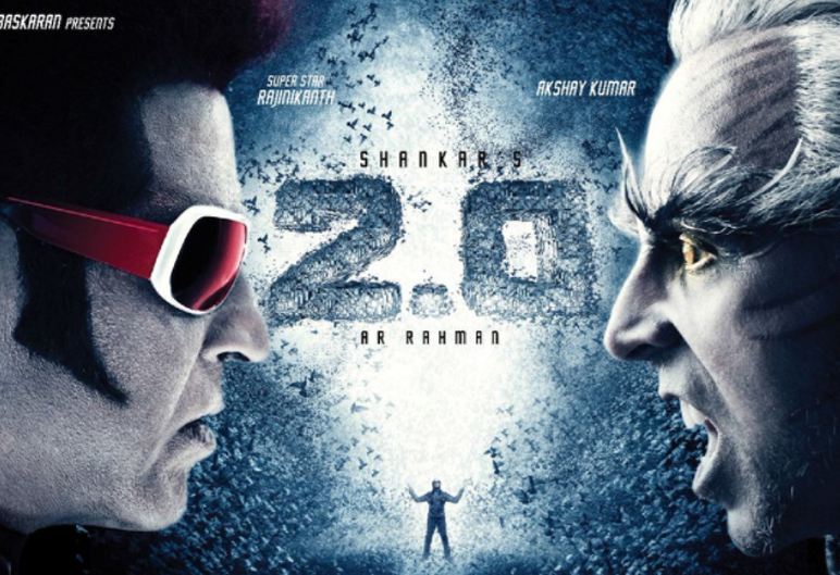 poster of 2ponit0