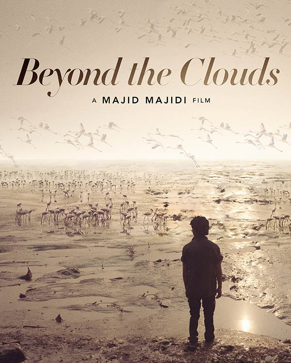 poster of beyond the clouds
