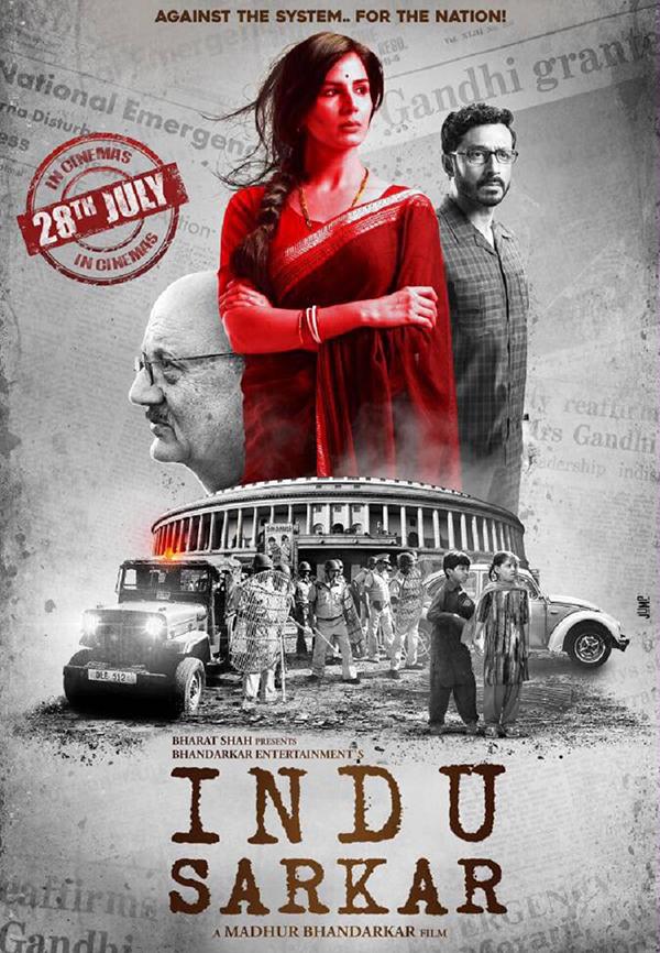 poster of indu sarkar