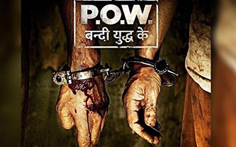 poster of pow bandi yudh ke